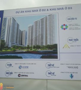 Tiến độ xây dựng dự án căn hộ Aio City tháng 23/04/2019
