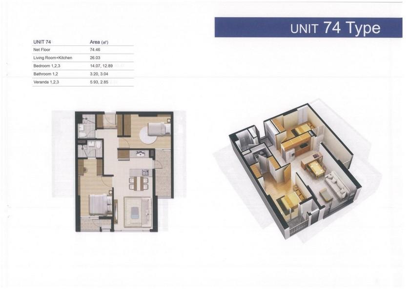 Thiết kế dự án căn hộ 2PN diện tích 74m2 chung cư Laimian City Quận 2 Đường Lương Đình Của chủ đầu tư HDTC
