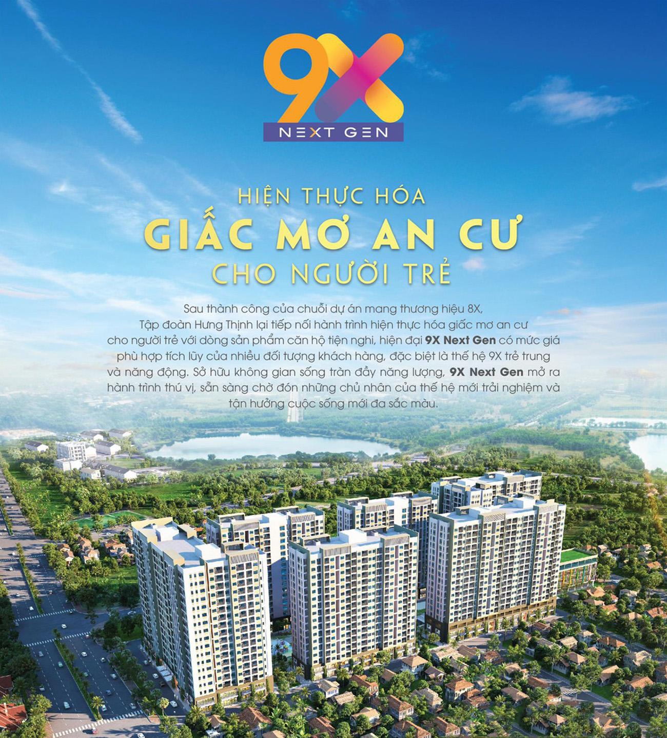 Phối cảnh mua bán cho thuê dự án căn hộ chung cư 9x Next Gen Dĩ An Bình Dương Đường Đường Thống Nhất chủ đầu tư Hưng Thịnh