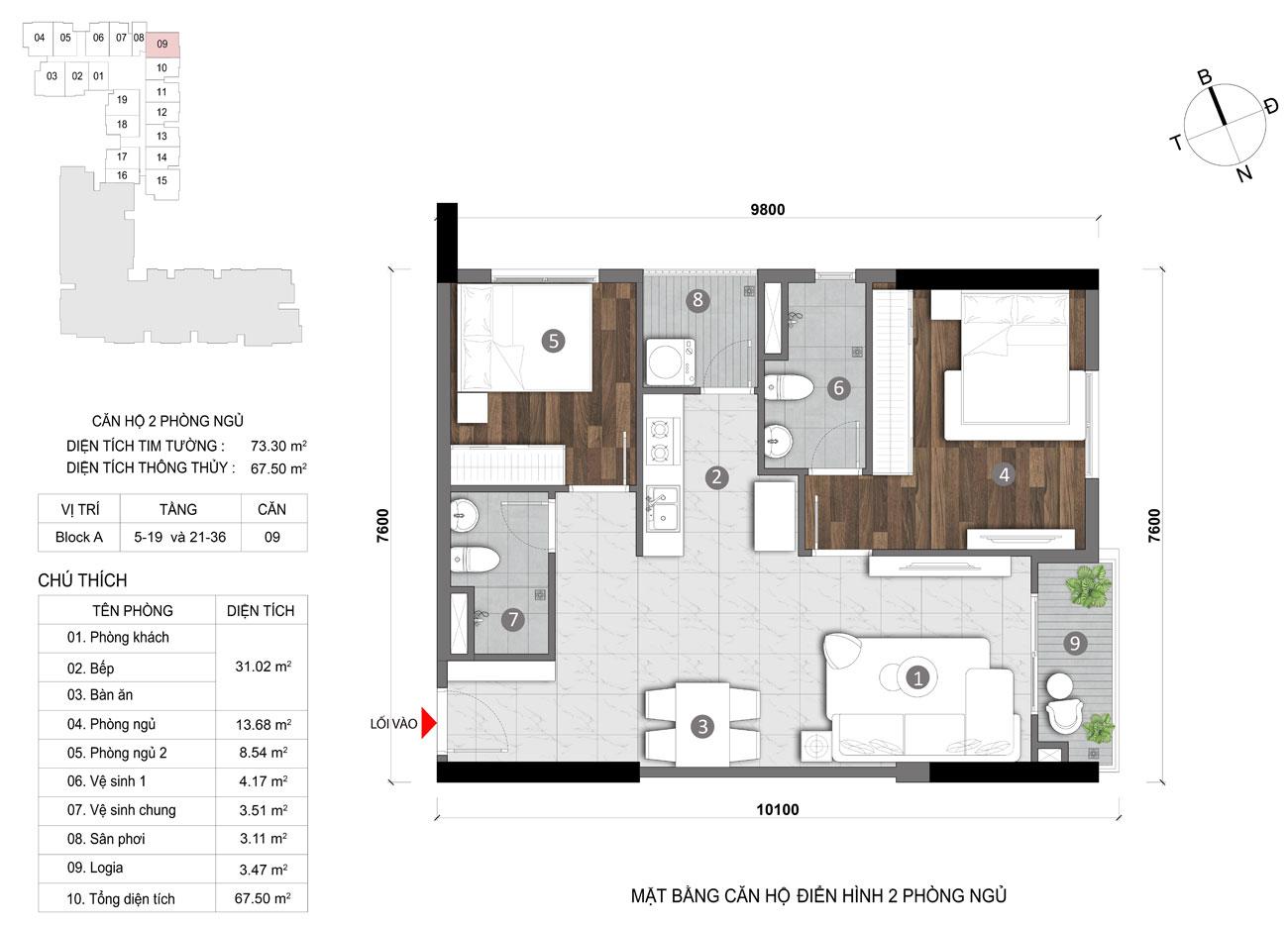Thiết kế chi tiết căn hộ diện tích 67.5m2 dự án căn hộ chung cư Opal Skyline Thuận An Đường Nguyễn Văn Tiết chủ đầu tư Đất Xanh