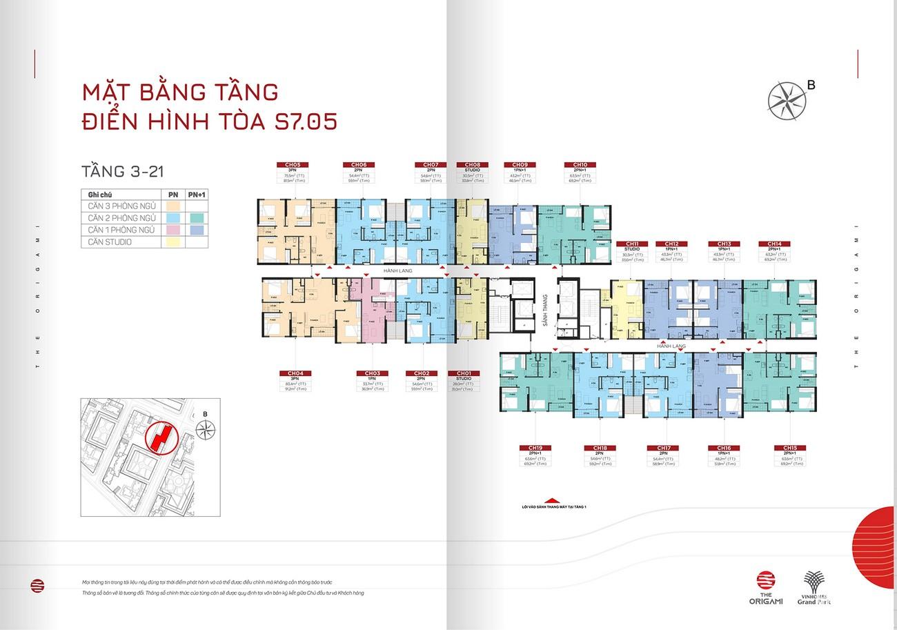 Mặt bằng tòa S7.05 dự án căn hộ chung cư The Origami Quận 9 Đường Nguyễn Xiển chủ đầu tư Vingroup