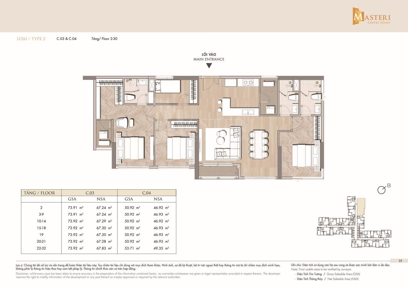 Thiết kế căn hộ ghép dự án Masterise Centre Point Quận 9 Đường Nguyễn Xiển