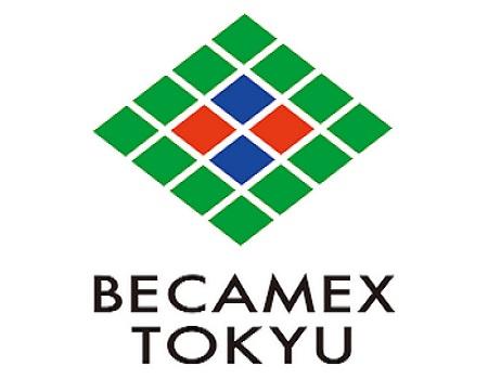 Chủ đầu tư dự án căn hộ chung cư Midori Park The Glory Thủ Dầu Một  chủ đầu tư Becamex Tokyu